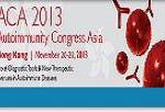 Autoimmunity Congress Asia 2013 (ACA 2013)